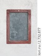 Доска для записей (2011 год). Редакционное фото, фотограф Князева Наталья / Фотобанк Лори