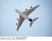 Купить «А-380 в небе на МАКСе 2011», фото № 2734877, снято 19 августа 2011 г. (c) Наталья Волкова / Фотобанк Лори