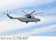 Купить «Крупнейший в мире многоцелевой транспортный вертолёт Ми-26Т2 принимает участие в летной программе авиасалона МАКС-2011, Россия», фото № 2735837, снято 19 августа 2011 г. (c) Николай Винокуров / Фотобанк Лори