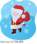 Купить «Дед Мороз с подарками», иллюстрация № 2739685 (c) Зданчук Светлана / Фотобанк Лори