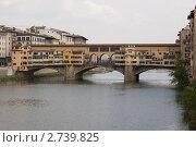 Золотой мост во Флоренции (2011 год). Стоковое фото, фотограф Сергей Алямовский / Фотобанк Лори