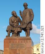 Купить «Памятник Черепановым в Нижнем Тагиле», фото № 2741321, снято 17 августа 2011 г. (c) Андрей Голубев / Фотобанк Лори