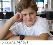 Довольный, улыбающийся мальчик. Стоковое фото, фотограф Ольга Шевченко / Фотобанк Лори