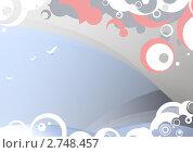 Абстрактный фон, морская тема. Стоковое фото, фотограф Столыпин Борис / Фотобанк Лори