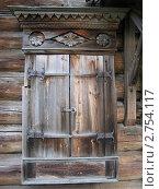 Купить «Окно, закрытое деревянными ставнями», фото № 2754117, снято 29 октября 2006 г. (c) Елена Беклемищева / Фотобанк Лори
