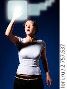Купить «Виртуальный выбор», фото № 2757537, снято 24 января 2020 г. (c) Сергей Петерман / Фотобанк Лори