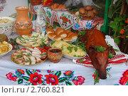 Купить «Праздничный стол украинца», фото № 2760821, снято 24 августа 2011 г. (c) Елена Гордеева / Фотобанк Лори