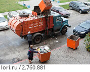 Купить «Вывоз мусора», фото № 2760881, снято 24 августа 2011 г. (c) Галина Лукьяненко / Фотобанк Лори