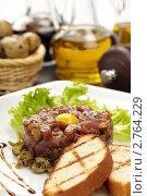 Купить «Мясной салат», фото № 2764229, снято 10 февраля 2011 г. (c) Dzianis Miraniuk / Фотобанк Лори