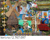 Купить «Украинское село в миниатюре», фото № 2767097, снято 24 августа 2011 г. (c) Елена Гордеева / Фотобанк Лори