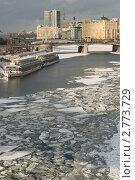Купить «Ледоход на Москва-реке», фото № 2773729, снято 5 марта 2011 г. (c) Малышев Андрей / Фотобанк Лори