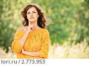 Купить «Девушка задумалась», фото № 2773953, снято 26 июля 2011 г. (c) BestPhotoStudio / Фотобанк Лори
