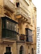 Мальта. Валлетта, Фасад дома с балконами. (2011 год). Стоковое фото, фотограф Александр Карябин / Фотобанк Лори