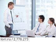 Купить «Успешные бизнесмены», фото № 2778273, снято 1 июня 2011 г. (c) Raev Denis / Фотобанк Лори