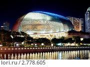 Купить «Эспланада - театр в бухте на набережной Сингапура», фото № 2778605, снято 2 мая 2011 г. (c) Иван Нестеров / Фотобанк Лори