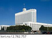 Купить «Дом Правительства РФ (Белый Дом)», фото № 2782757, снято 18 августа 2011 г. (c) Зобков Георгий / Фотобанк Лори