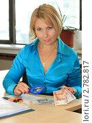 Купить «Бухгалтер-кассир проверяет подлинность купюр», фото № 2782817, снято 8 сентября 2011 г. (c) Надежда Глазова / Фотобанк Лори