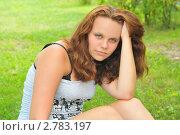 Купить «Портрет симпатичной молодой девушки», эксклюзивное фото № 2783197, снято 23 июля 2011 г. (c) Юрий Морозов / Фотобанк Лори