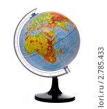 Купить «Глобус на белом фоне», фото № 2785433, снято 31 июля 2011 г. (c) Дмитрий Куш / Фотобанк Лори