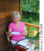 Купить «Где же взять денег оплатить счет?», фото № 2788649, снято 16 июля 2011 г. (c) Татьяна Юни / Фотобанк Лори
