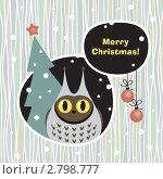 Купить «Новогодняя открытка», иллюстрация № 2798777 (c) Ольга Иванова / Фотобанк Лори