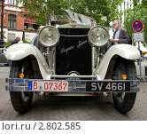 Купить «Выставка ретроавтомобилей. Hispano-Suiza H6B Million-Guiet Dual-Cowl Phaeton 1924», фото № 2802585, снято 22 февраля 2020 г. (c) Sergey Kohl / Фотобанк Лори