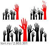 Силуэты человеческих рук - концепция ответов на вопросы. Стоковая иллюстрация, иллюстратор Евгения Малахова / Фотобанк Лори