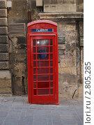 Мальта. Кабина телефонная (2011 год). Стоковое фото, фотограф Александр Карябин / Фотобанк Лори