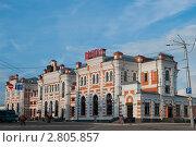 Калуга (2011 год). Редакционное фото, фотограф Устюгова Дарья / Фотобанк Лори