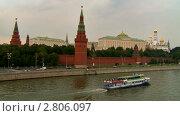 Москва река, Кремль,вид с Большого Каменного моста (2011 год). Редакционное видео, видеограф Игорь Тирский / Фотобанк Лори