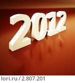 Купить «Новый год 2012», иллюстрация № 2807201 (c) Юрий Бельмесов / Фотобанк Лори