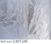 Купить «Морозные узоры на стекле - натуральный зимний фон», фото № 2807249, снято 2 января 2011 г. (c) Светлана Ильева (Иванова) / Фотобанк Лори