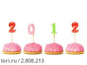 Купить «Пирожные с цифрами 2012», фото № 2808213, снято 23 июля 2011 г. (c) Elnur / Фотобанк Лори