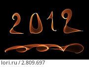 Купить «Огненные цифры 2012 на черном фоне», иллюстрация № 2809697 (c) FotograFF / Фотобанк Лори