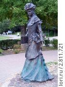 Купить «Парковая скульптура, г.Дмитров», фото № 2811721, снято 19 сентября 2011 г. (c) Галина Баконина / Фотобанк Лори