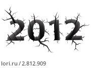 Купить «Цифры 2012 с трещинами», иллюстрация № 2812909 (c) Марат Утимишев / Фотобанк Лори