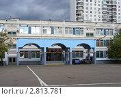 Купить «Школа № 1048 - Москва, район Новокосино», эксклюзивное фото № 2813781, снято 16 сентября 2011 г. (c) lana1501 / Фотобанк Лори