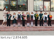 Купить «1 сентября. День знаний. Линейка.», фото № 2814605, снято 1 сентября 2011 г. (c) Михаил Иванов / Фотобанк Лори