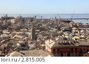Купить «Генуя. Вид на город со смотровой площадки Кастеллетто», эксклюзивное фото № 2815005, снято 19 сентября 2011 г. (c) Татьяна Лата / Фотобанк Лори