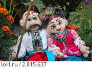 Купить «Парочка влюбленных», фото № 2815637, снято 24 августа 2011 г. (c) Елена Гордеева / Фотобанк Лори