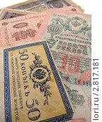 Старые деньги. Стоковое фото, фотограф Евгений Некрасов / Фотобанк Лори