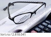 Извещение об уплате налога (2010 год). Редакционное фото, фотограф Ксения Кузнецова / Фотобанк Лори