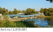 Купить «Понтонный мост г Брянск», фото № 2818081, снято 20 сентября 2011 г. (c) Александр Шилин / Фотобанк Лори