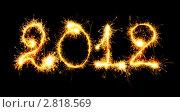 Купить «Новогодняя надпись. 2012 год.», фото № 2818569, снято 7 июля 2020 г. (c) Сергей Галушко / Фотобанк Лори