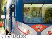 Купить «Машинисты детской железной дороги», фото № 2822305, снято 19 августа 2018 г. (c) Зубко Юрий / Фотобанк Лори