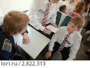 Купить «Контролер детской железной дороги», фото № 2822313, снято 15 октября 2019 г. (c) Зубко Юрий / Фотобанк Лори