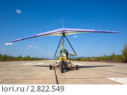 Купить «Мотодельтаплан на взлетной полосе», фото № 2822549, снято 15 августа 2009 г. (c) Dmitry S. Marshavin / Фотобанк Лори