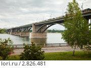 Купить «Новосибирск, мост через Обь», фото № 2826481, снято 25 июля 2011 г. (c) Яков Филимонов / Фотобанк Лори