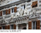 Купить «Генуя. Оформление фасада жилого здания», эксклюзивное фото № 2830277, снято 19 сентября 2011 г. (c) Татьяна Лата / Фотобанк Лори