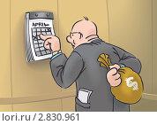 Купить «Капиталист с мешком денег», иллюстрация № 2830961 (c) Антон Гриднев / Фотобанк Лори